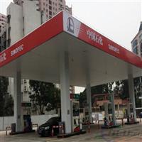 广东德普龙厂家直供东海石化顶棚天花吊顶