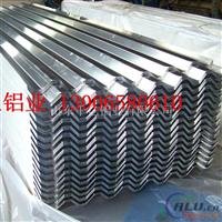 供应防腐防锈铝瓦 压型铝板