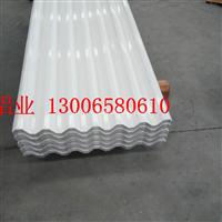 供应彩色铝瓦 瓦楞板 压型铝板