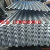 瓦楞铝板的价格 瓦楞板的用