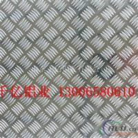 五条筋花纹铝板最新的价格