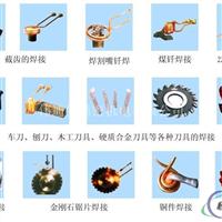 哪里卖铁件、铜件、铝件、不锈钢件焊接设备