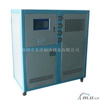 高压冷冻机