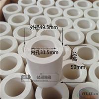 95氧化铝陶瓷99氧化铝陶瓷高频瓷