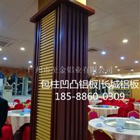 云南铝合金凹凸长城板多少钱18588600309