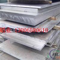 5052合金铝板厂家  千亿铝业