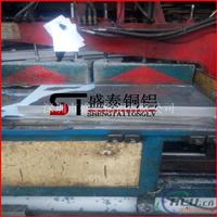厚度5mm8mm10mm铝板 6061-T6铝板