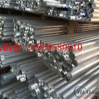 供应合金铝棒 纯铝管 铝管厂家
