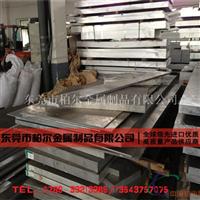 供应抗腐蚀性能7005铝合金板