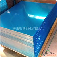 铝板 铝合金板 铝板价格