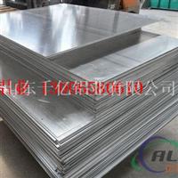 厂家直销3003铝板 专业防腐