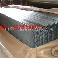 正品蓝色铝瓦 压型铝瓦 瓦楞铝板