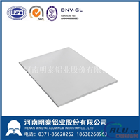 明泰2014铝板畅销  军工专用铝板