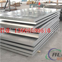 供应纯铝版,5052合金铝