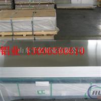 供应各种铝板 5052 6061