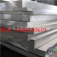 5052合金铝板多少钱一吨