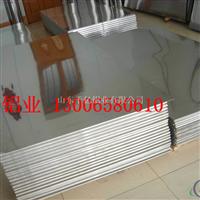 铝板的长度和厚度 铝板规格