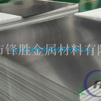 供应2011超厚铝板2024高硬度铝合金板