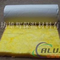 供應鋼結構玻璃棉卷氈鋁箔貼面玻璃棉卷氈