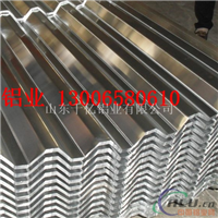 生产压型铝瓦 铝瓦价格