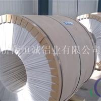 哪里生产3003铝卷_3003铝卷板