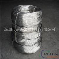 5052合金铝线