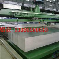 定制铝板 规格齐全 6061铝板