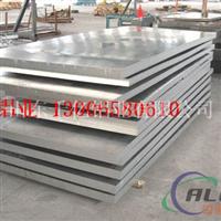 车厢用铝板 合金铝板 3003铝板