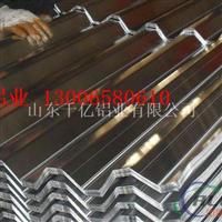 压型铝瓦 压型铝板 瓦楞板厂