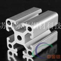 高强度铝型材挤压 耐磨高强度铝合金