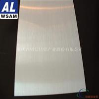 西南铝铝板 6082预拉伸板 厂家直供