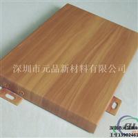 3mm木紋鋁單板