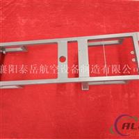铝合金焊接座椅框架