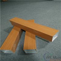 专业定制木纹铝方管、四方管、铝型材天花