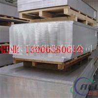 供应3003合金铝板 纯铝板