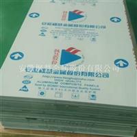 枫慧金属铝塑板(多规格)