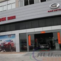 畅销汽车4S店金属幕墙材料生产厂家 德普龙