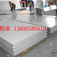 5052铝板价格 千亿