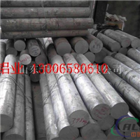 铝棒 铝棒厂家 供应铝棒