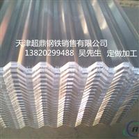 天津铝角-6063铝角-铝型材供应