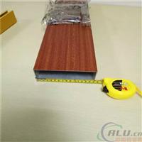 外墙装饰就用木纹铝方管、大方、高档