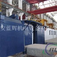 3吨中频电炉