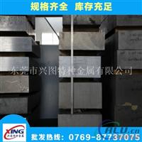 3004防锈铝合金 3004铝管规格有