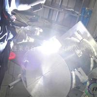铝型材焊接加工+工业铝型材焊接加工
