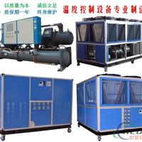 机械设备专用水冷却机