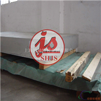 1A97铝板价格_优质1A97铝板批发