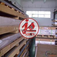 YL112是压铸铝合金材料