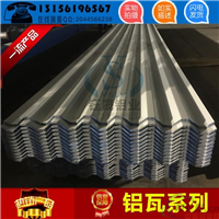 鈺晟供應750型鋁瓦一個平方幾公斤