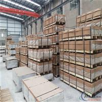 山东铝板供应最全的厂家