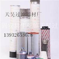 直销EET002-10F10W25B川润滤芯